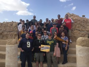 MULS group photo at the Masada in Israel